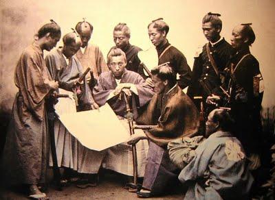 Jepang dahulu