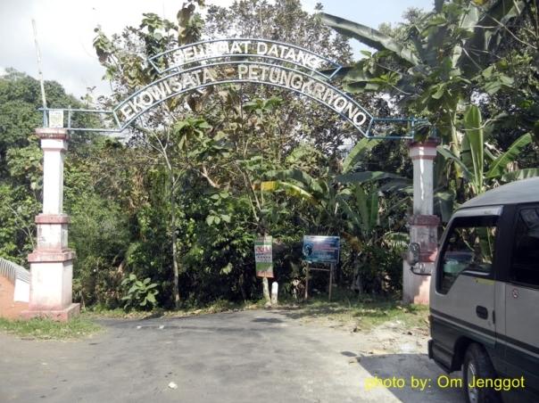 Gapura Ekowisata Petungkriono